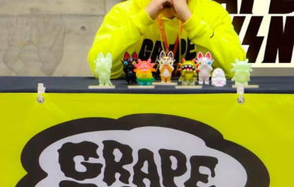 インタビュー - Interview: RAGE aka GRAPE BRAIN